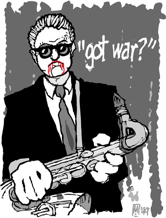 got_war550w